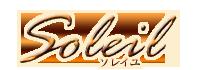 ソレイユ seria-opera.com